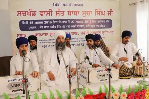 Sant Baba Amir Singh ji 11