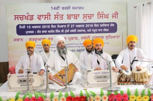 Sant Baba Amir Singh ji 12