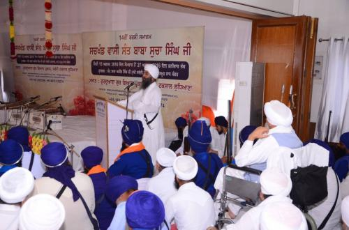 Sant Baba Amir Singh ji 12 (2)