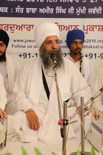 Sant Baba Amir Singh ji Mukhi Jawaddi Taksal (4)