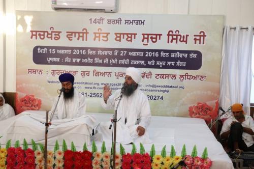 Sant Baba Amir Singh ji Mukhi Jawaddi Taksal 31