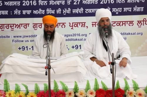Sant Baba Amir Singh ji Mukhi Jawaddi Taksal 6