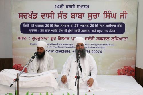 Sant Baba Amir Singh ji Mukhi Jawaddi Taksal 7