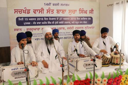 Sant Baba Amir Singh ji and Students of Jawaddi Taksal