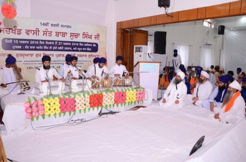 Students of Jawaddi Taksal