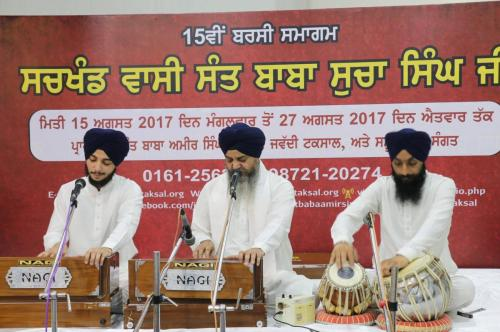 Bhai Dalbir Singh ji (1)