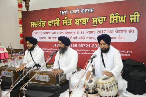 Bhai Satwinder Singh ji sarang  (1)