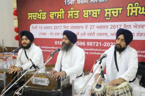 Bhai Satwinder Singh ji sarang  (3)
