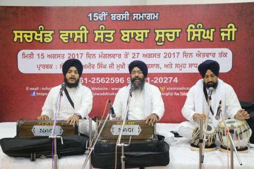 Bhai Satwinder Singh ji sarang  (4)