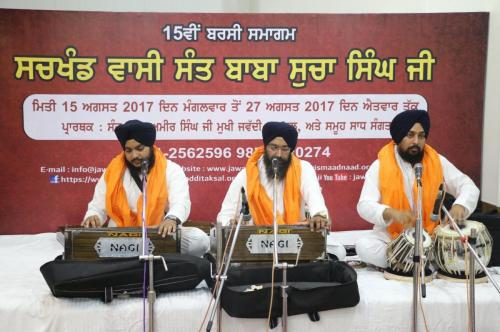Bhai Satwinder Singh ji sarang  (6)
