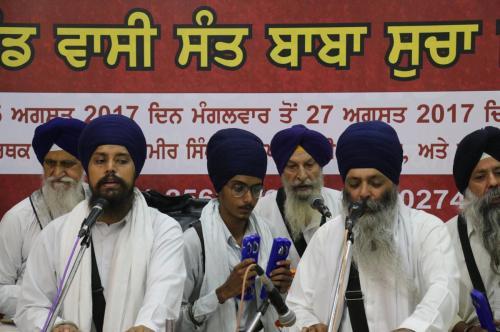 Bhai Gurminder singh lal (3)