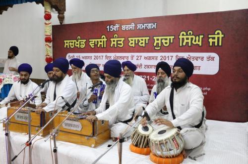 Bhai Gurminder singh lal (5)