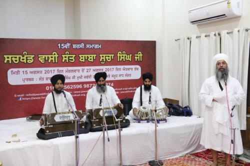 Bhai Kuldeep Singh ji (1)