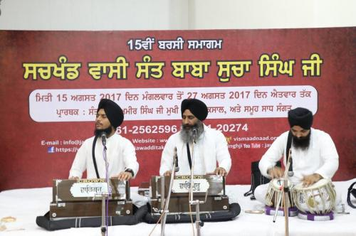 Bhai Kuldeep Singh ji (3)
