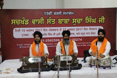 Bhai Kuldeep Singh ji (5)