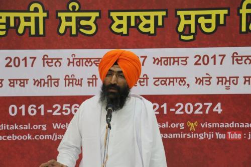 Giani Gurjit Singh ji  (1)