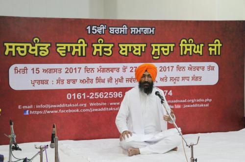 Giani Gurjit Singh ji  (2)
