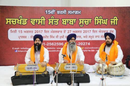 Bhai Kamaljeet Singh ji  (1)