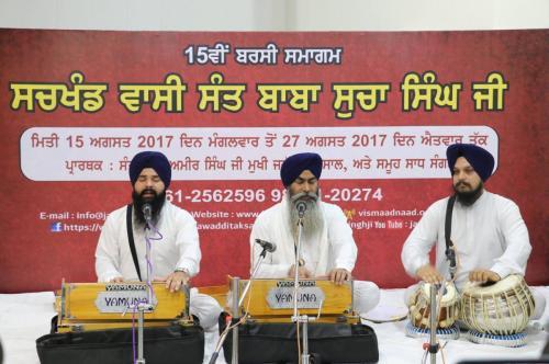 Bhai Kamaljeet Singh ji  (2)