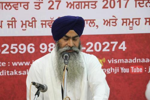 Bhai Kamaljeet Singh ji  (3)