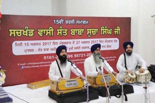 Bhai Kamaljeet Singh ji  (4)