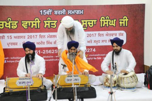 Bhai Kamaljeet Singh ji  (6)