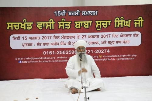 Sant Kishan Singh ji (3)