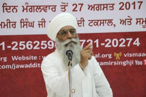 Sant Kishan Singh ji (5)