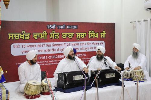 Bhai Harjot Singh ji Zakhmi  (3)
