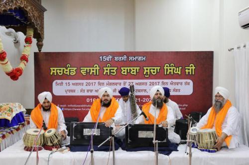 Bhai Harjot Singh ji Zakhmi  (6)
