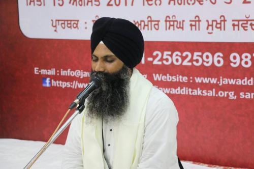 Giani Sabrabjeet Singh ji (1)