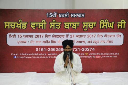 Giani Sabrabjeet Singh ji (2)