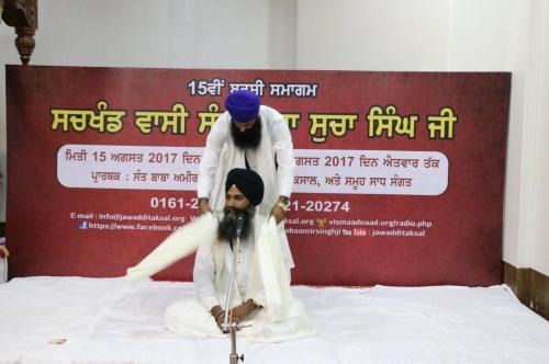 Giani Sabrabjeet Singh ji (4)