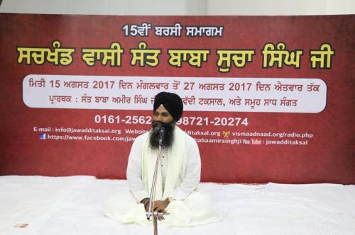 Giani Sabrabjeet Singh ji (5)