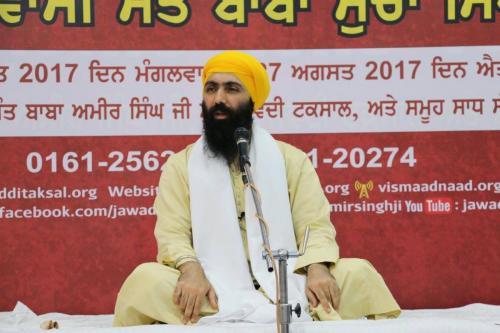 Baba Banta Singh ji  (2)