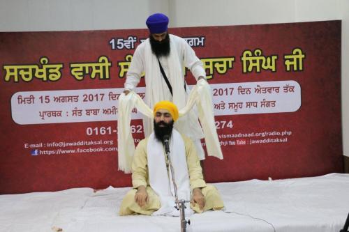 Baba Banta Singh ji  (3)