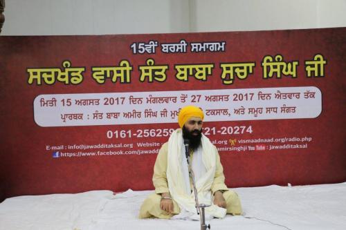 Baba Banta Singh ji  (4)