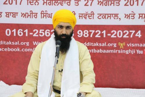 Baba Banta Singh ji  (5)