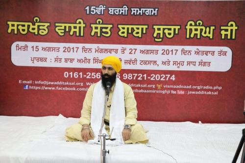 Baba Banta Singh ji  (6)