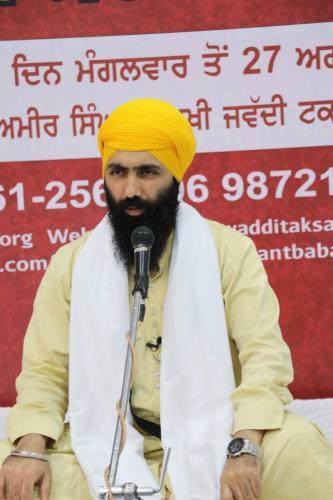 Baba Banta Singh ji  (7)