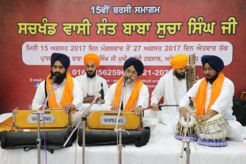 Bhai Iqbal Singh ji  (1)