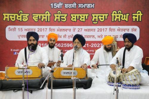 Bhai Iqbal Singh ji  (2)