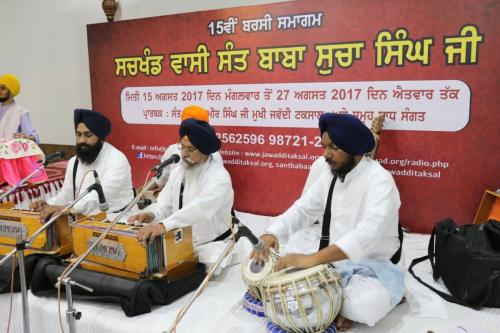 Bhai Iqbal Singh ji  (3)