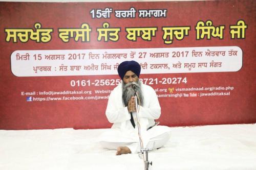 Bhai Sahib Bhai Giani Pinderpal Singh ji  (1)