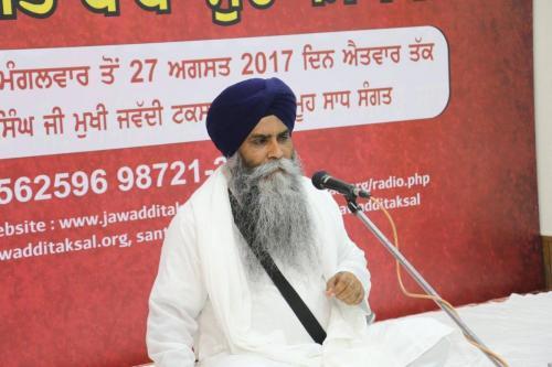 Bhai Sahib Bhai Giani Pinderpal Singh ji  (3)