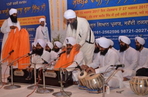 15th Barsi Sant Baba Sucha Singh ji 2017 (11)