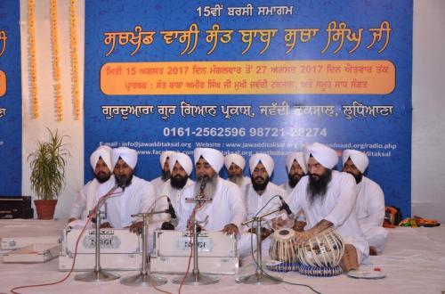 15th Barsi Sant Baba Sucha Singh ji 2017 (6)