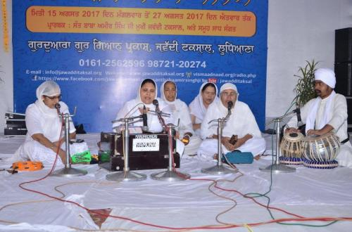 Istari Satsang Sabha Ludhiana (10)