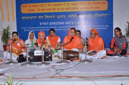 Istari Satsang Sabha Ludhiana (11)