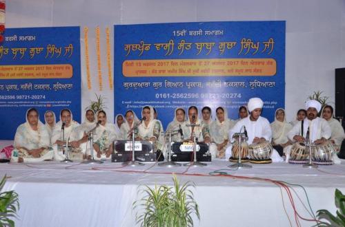 Istari Satsang Sabha Ludhiana (2)